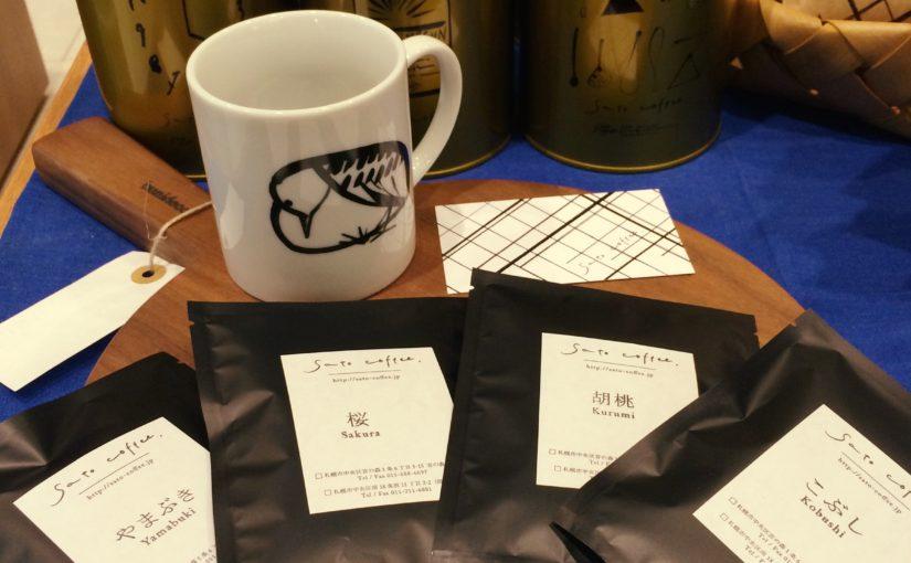 コーヒー販売のプロデュース