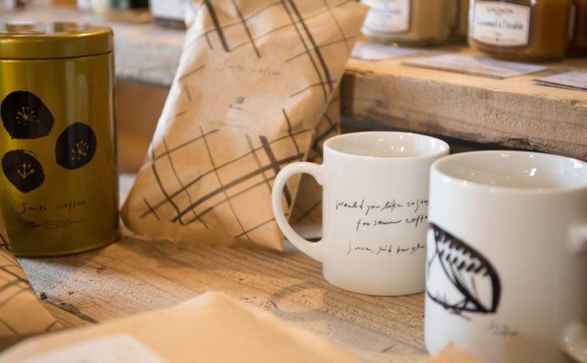 コーヒー販売のプロデュース 2