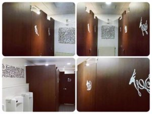 『THE GREEN REAF Niseko Village』 Toilet